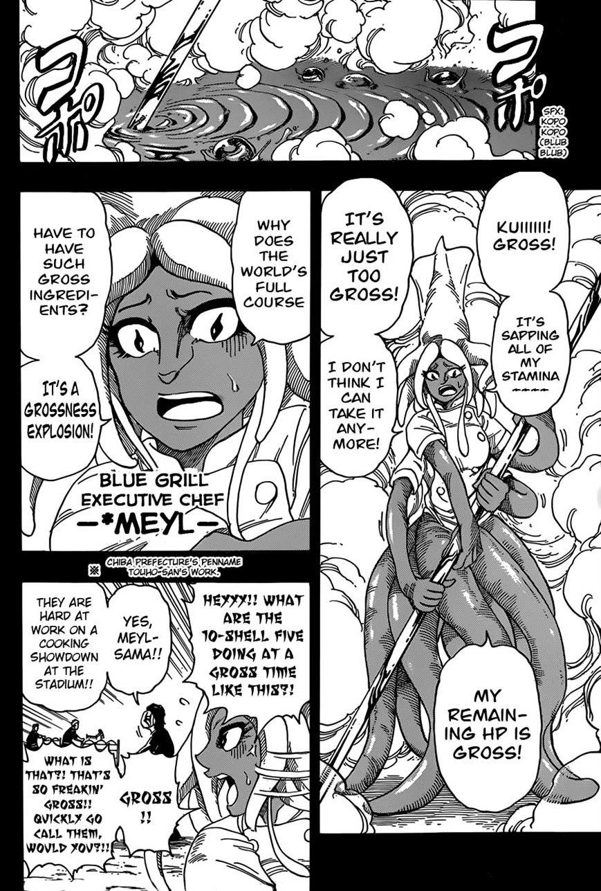 Toriko Chapter 344  Online Free Manga Read Image 9