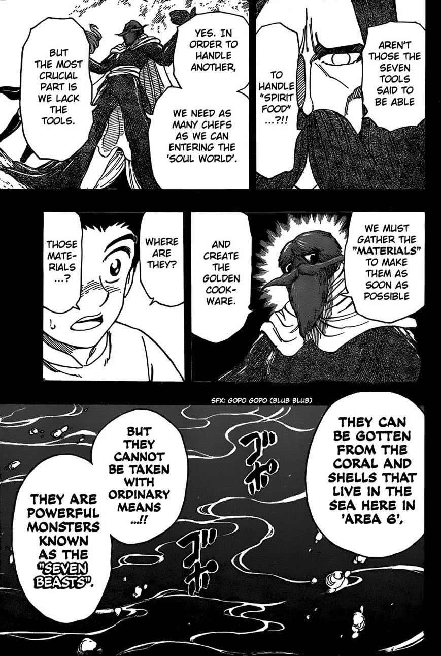 Toriko Chapter 346  Online Free Manga Read Image 14