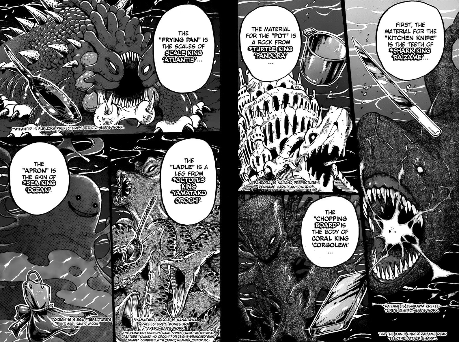 Toriko Chapter 346  Online Free Manga Read Image 15