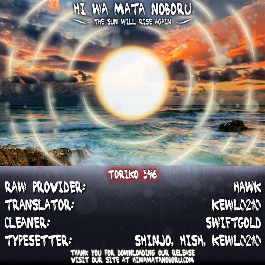 Toriko Chapter 346  Online Free Manga Read Image 20