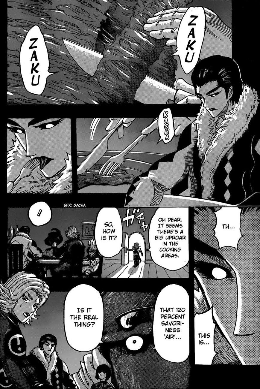 Toriko Chapter 346  Online Free Manga Read Image 3