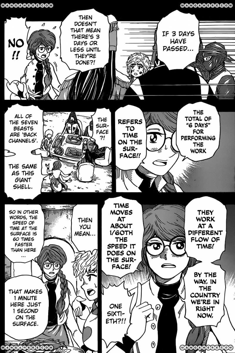 Toriko Chapter 347  Online Free Manga Read Image 12
