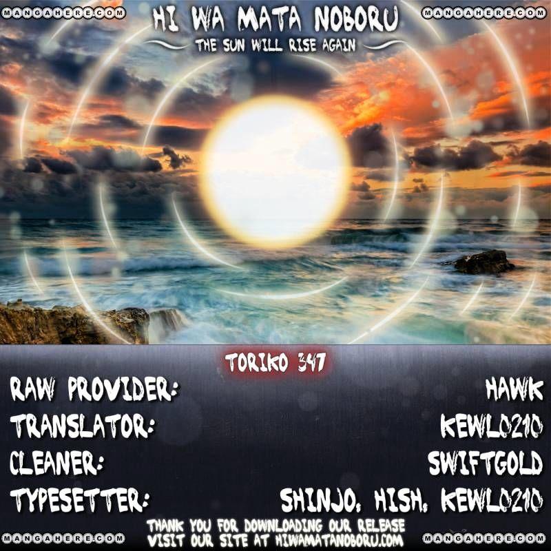 Toriko Chapter 347  Online Free Manga Read Image 20