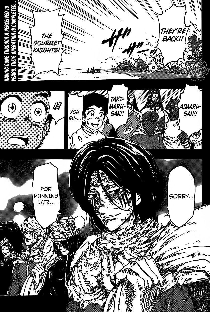 Toriko Chapter 348  Online Free Manga Read Image 1