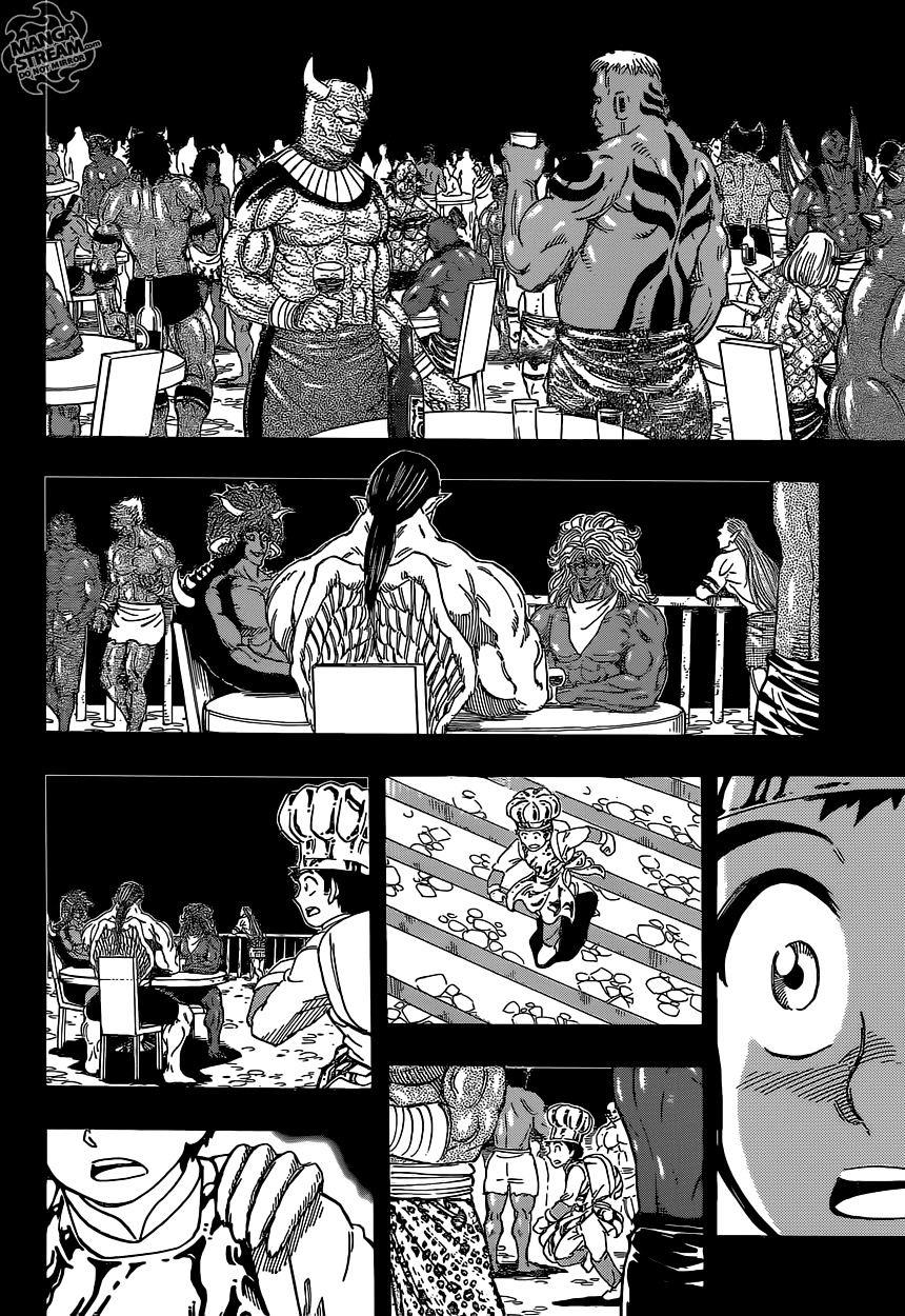 Toriko Chapter 349  Online Free Manga Read Image 13