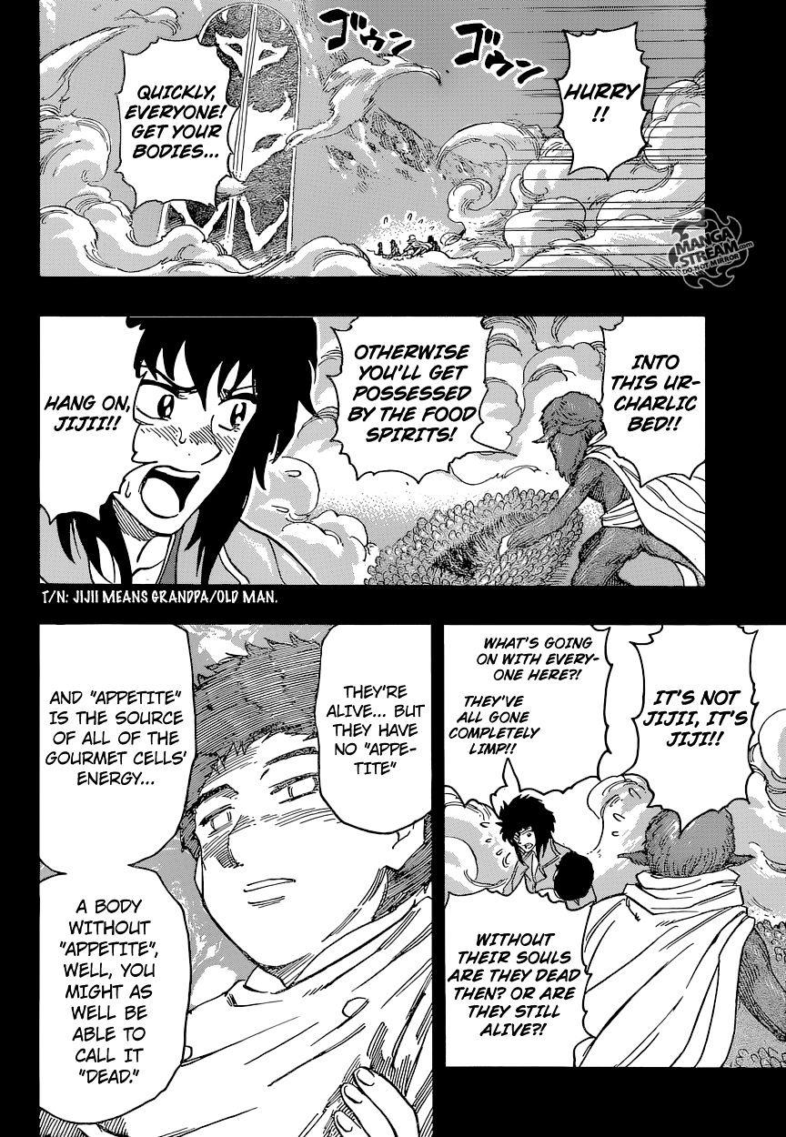 Toriko Chapter 349  Online Free Manga Read Image 5