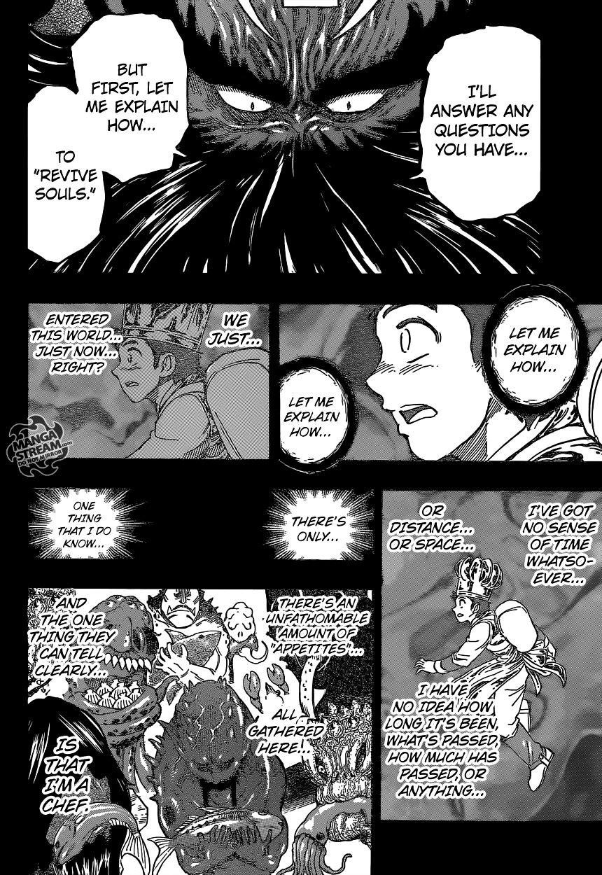 Toriko Chapter 349  Online Free Manga Read Image 7