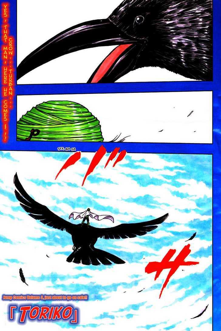 Toriko Chapter 35  Online Free Manga Read Image 1