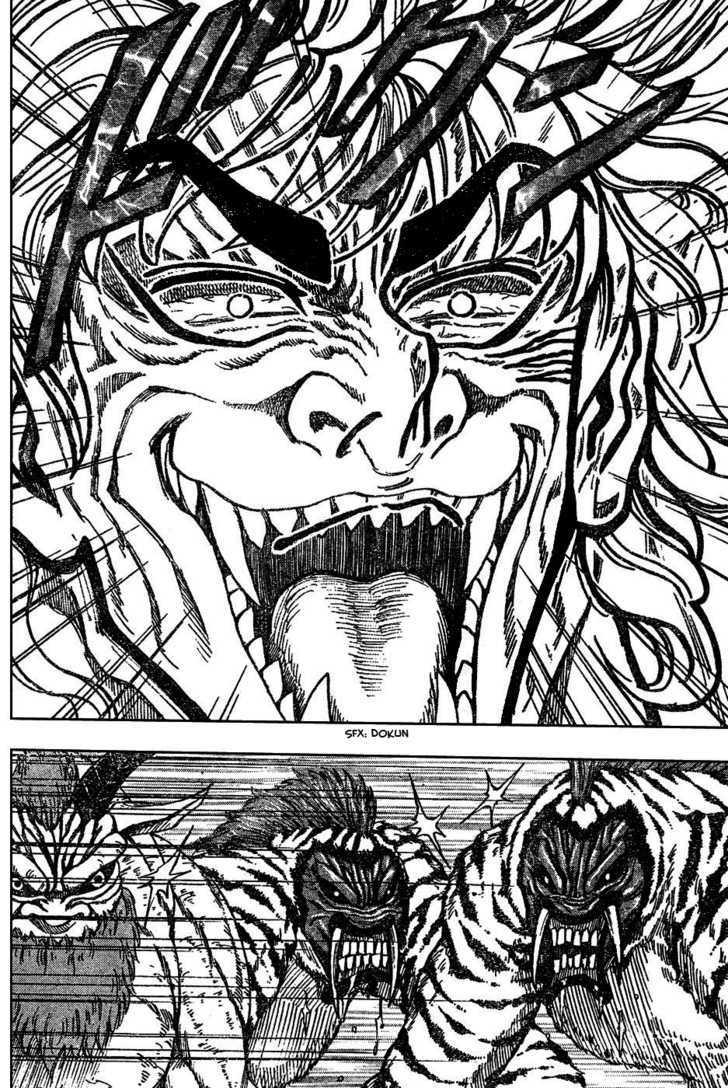 Toriko Chapter 35  Online Free Manga Read Image 11