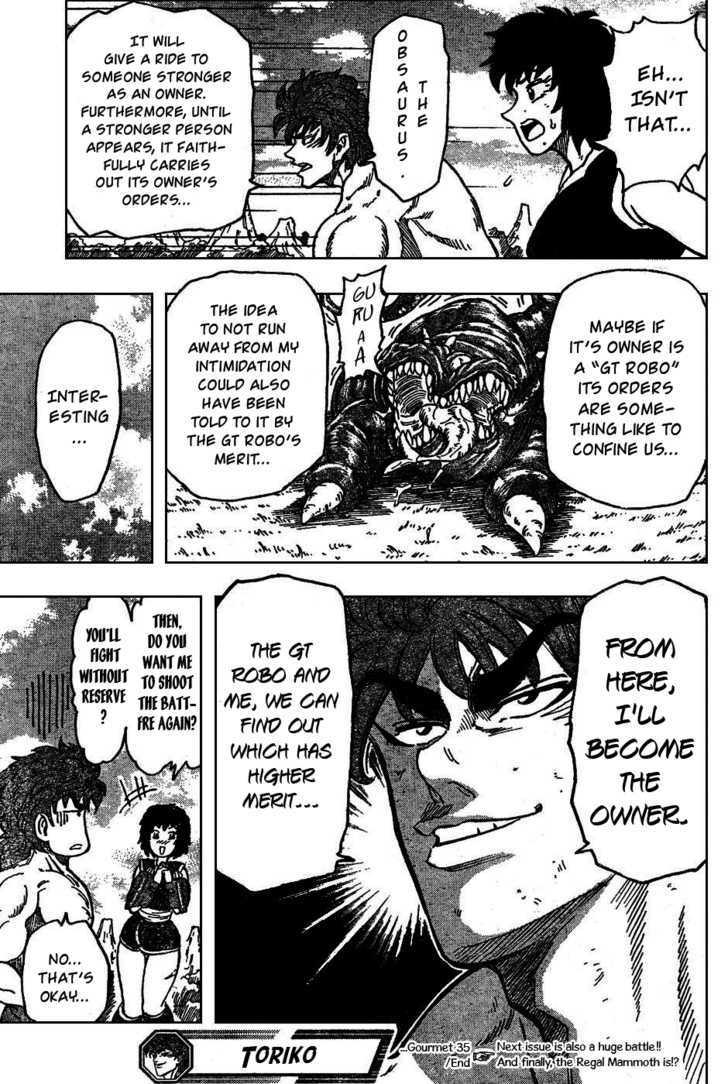 Toriko Chapter 35  Online Free Manga Read Image 16