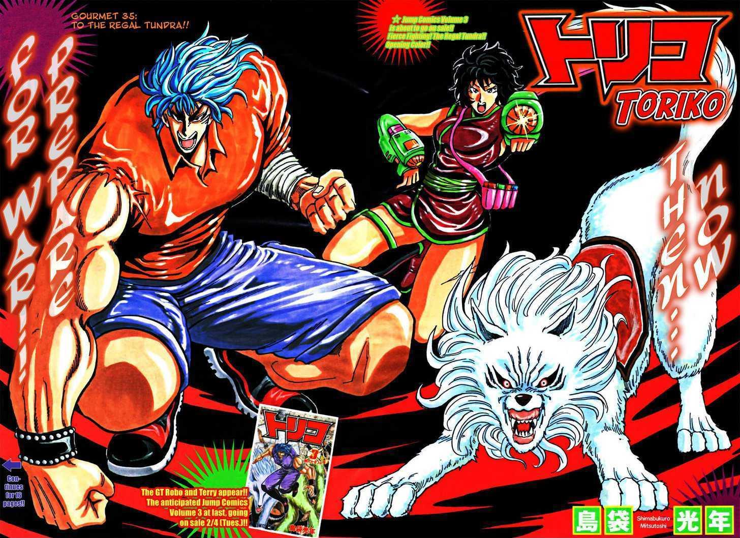 Toriko Chapter 35  Online Free Manga Read Image 2
