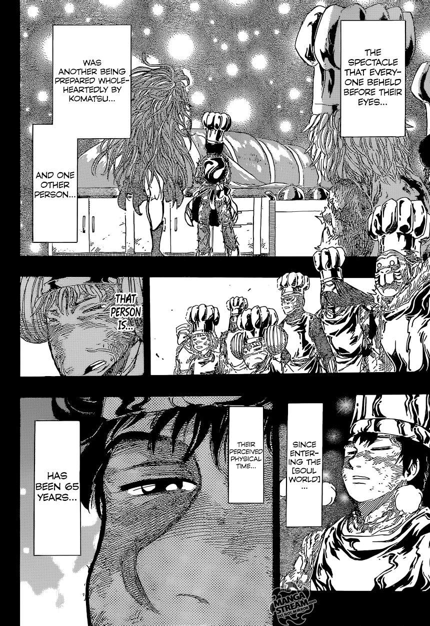 Toriko Chapter 350  Online Free Manga Read Image 19