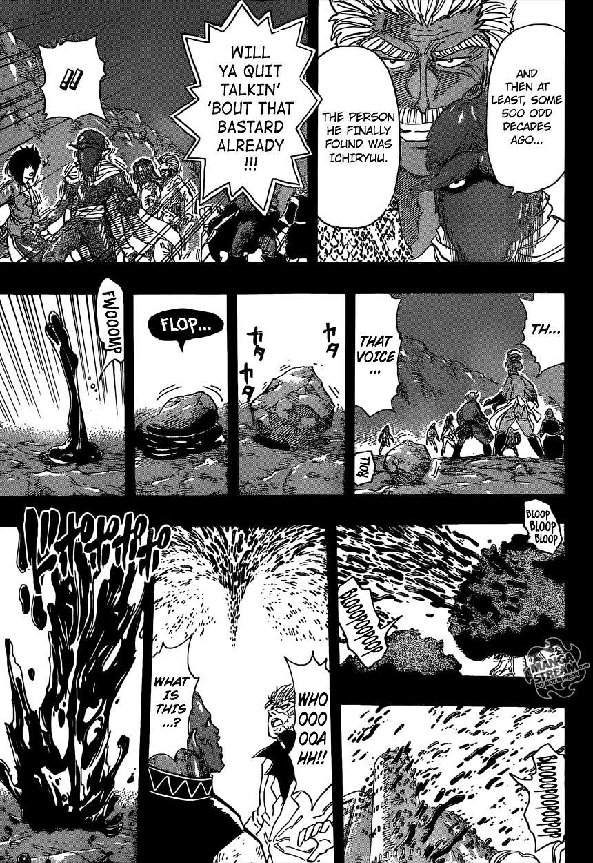 Toriko Chapter 351  Online Free Manga Read Image 16
