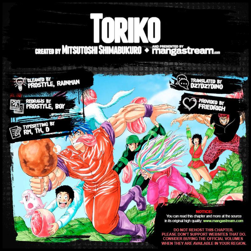 Toriko Chapter 351  Online Free Manga Read Image 2
