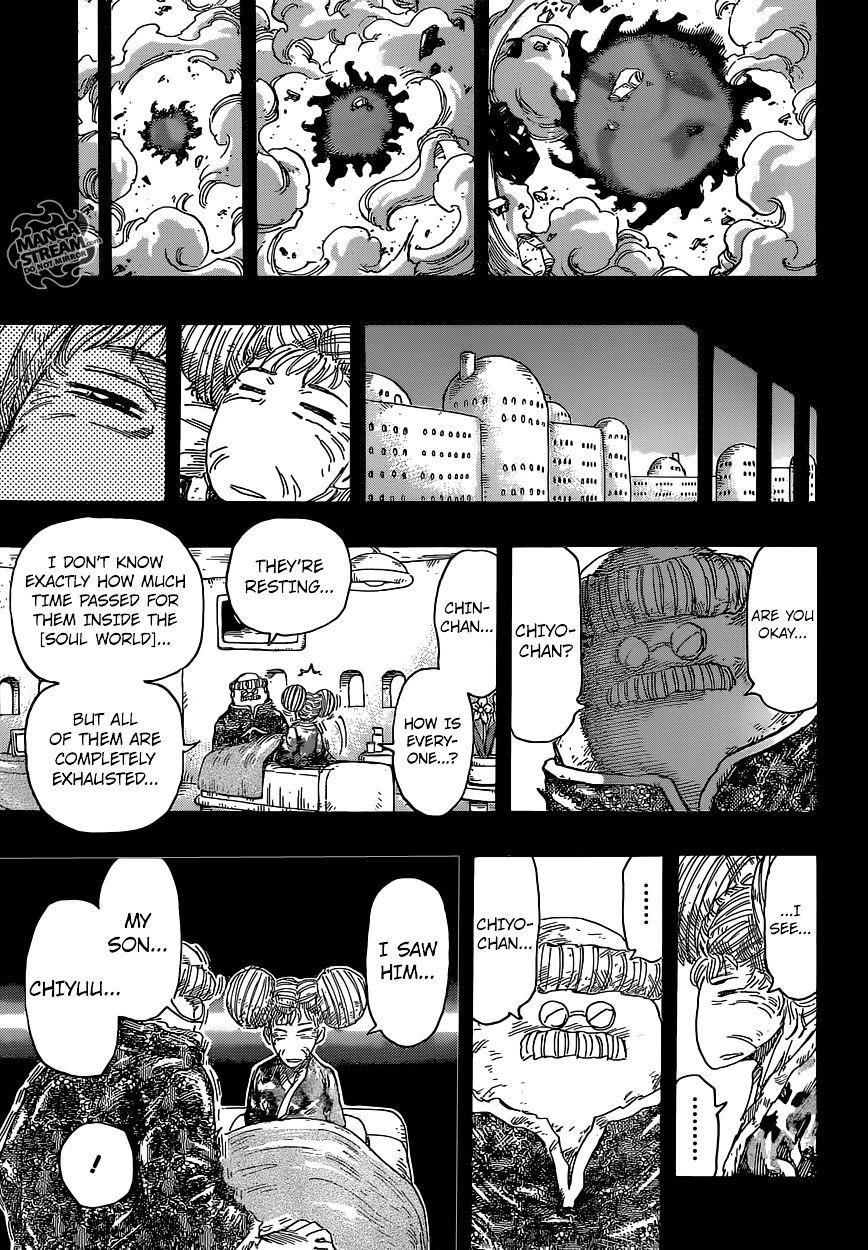 Toriko Chapter 351  Online Free Manga Read Image 8