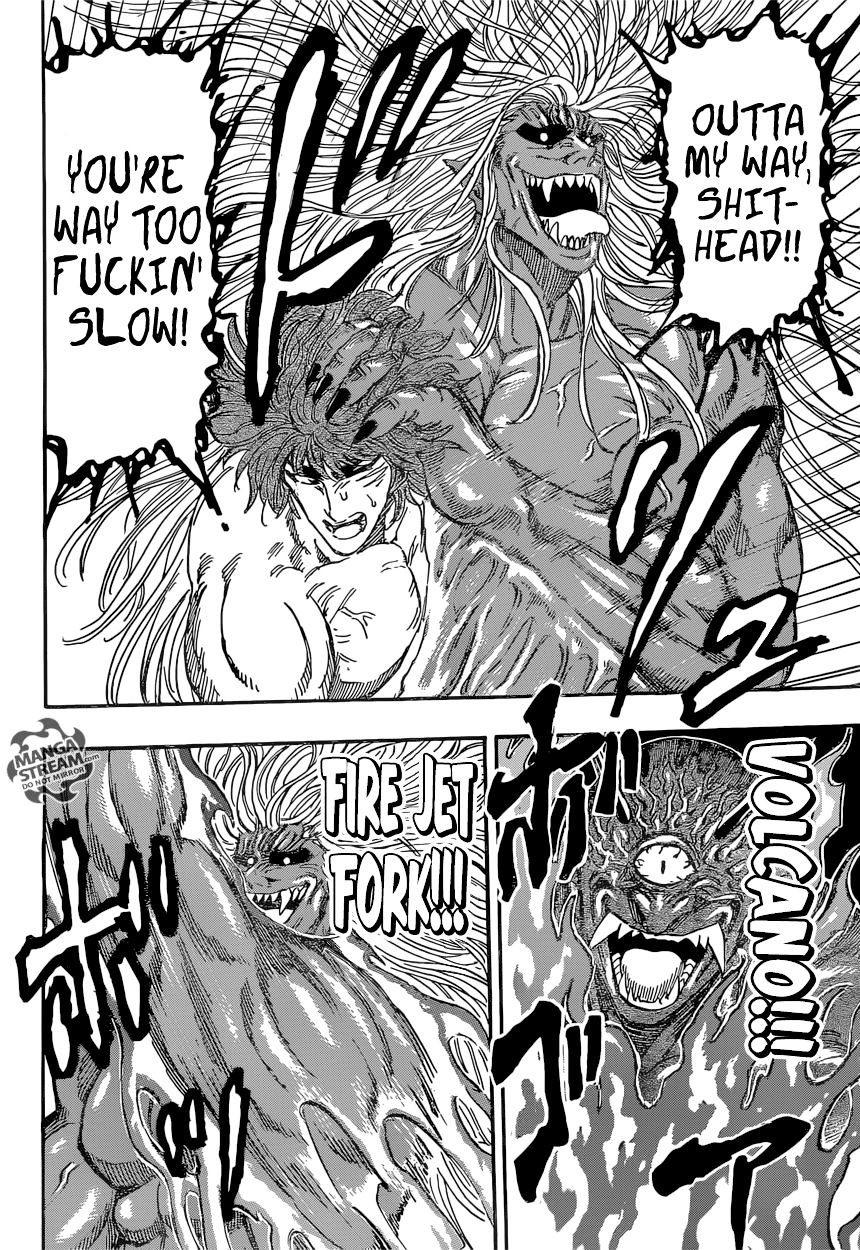 Toriko Chapter 354  Online Free Manga Read Image 4
