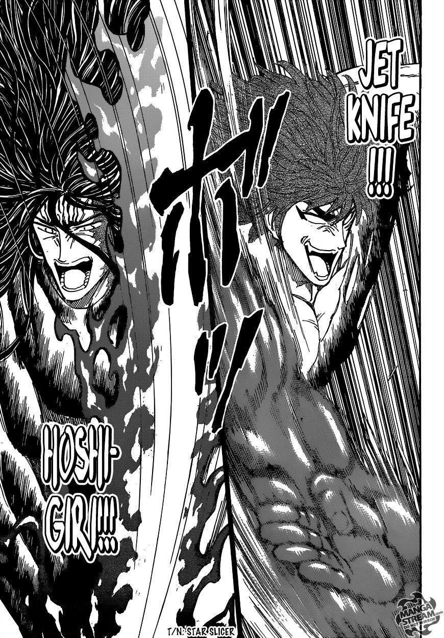 Toriko Chapter 355  Online Free Manga Read Image 12