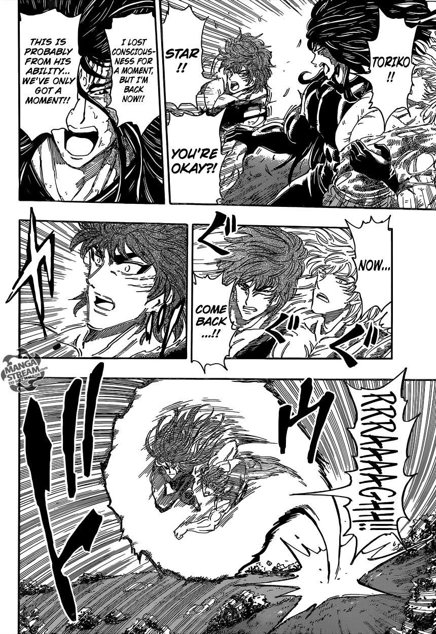 Toriko Chapter 355  Online Free Manga Read Image 9