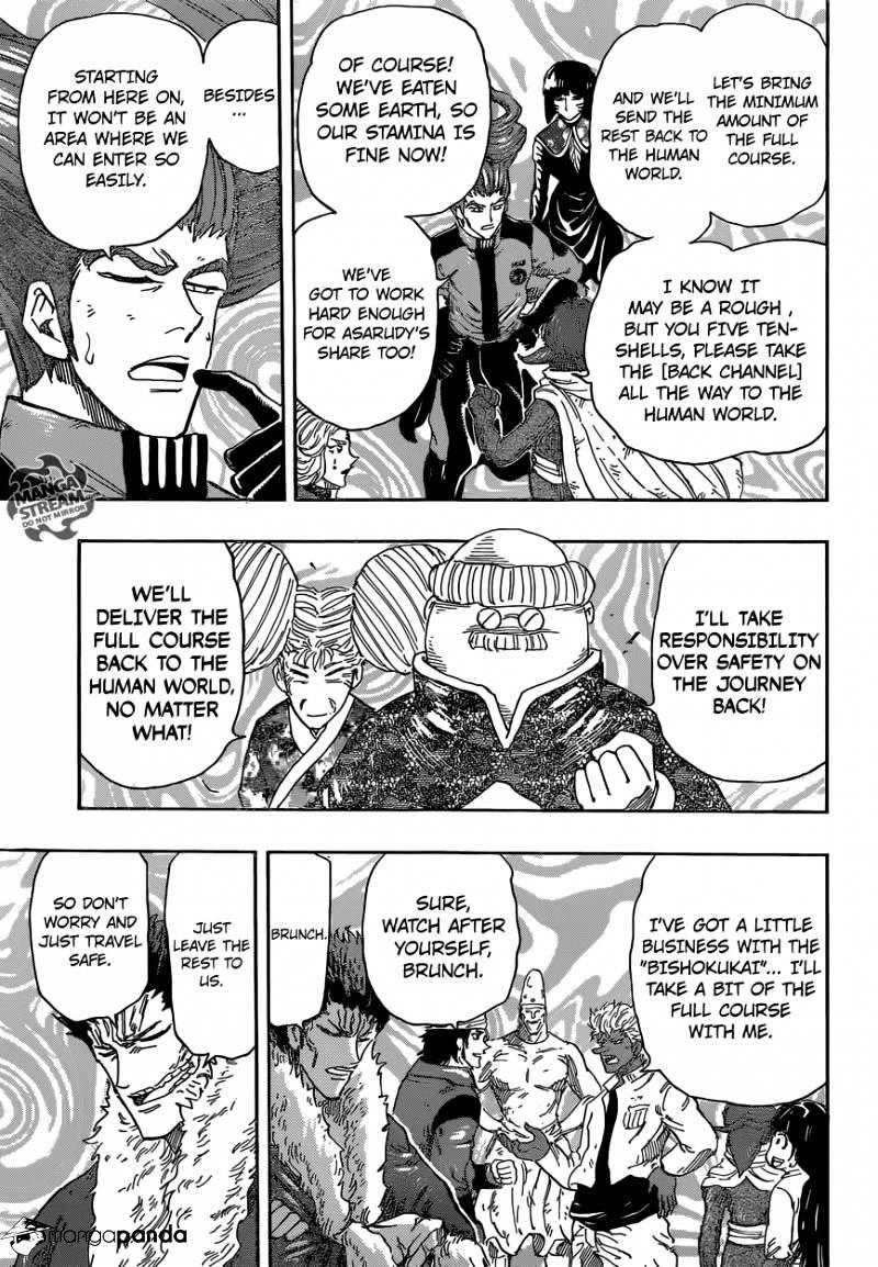 Toriko Chapter 356  Online Free Manga Read Image 13
