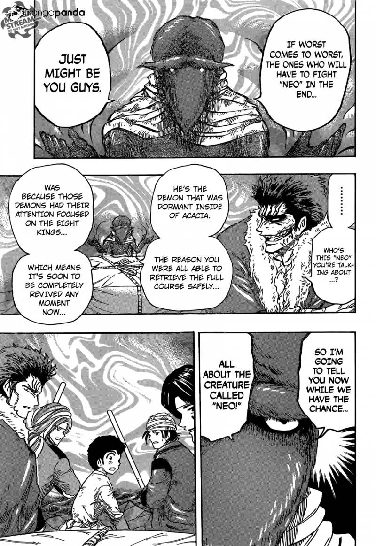 Toriko Chapter 356  Online Free Manga Read Image 17
