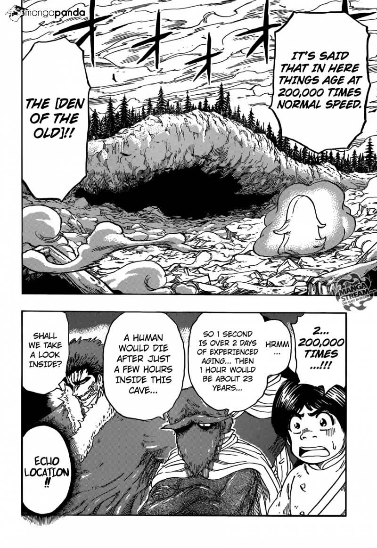 Toriko Chapter 356  Online Free Manga Read Image 4