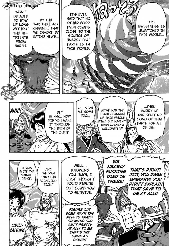 Toriko Chapter 356  Online Free Manga Read Image 8
