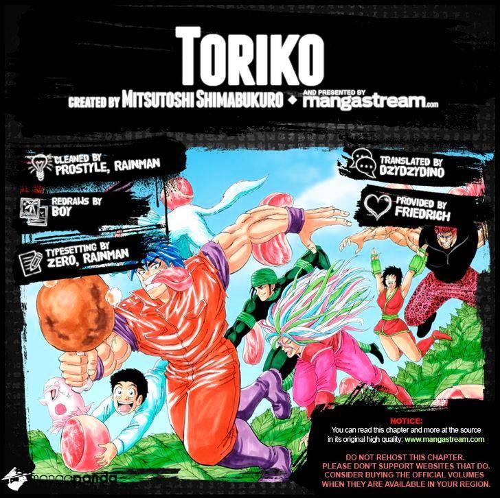 Toriko Chapter 357  Online Free Manga Read Image 2