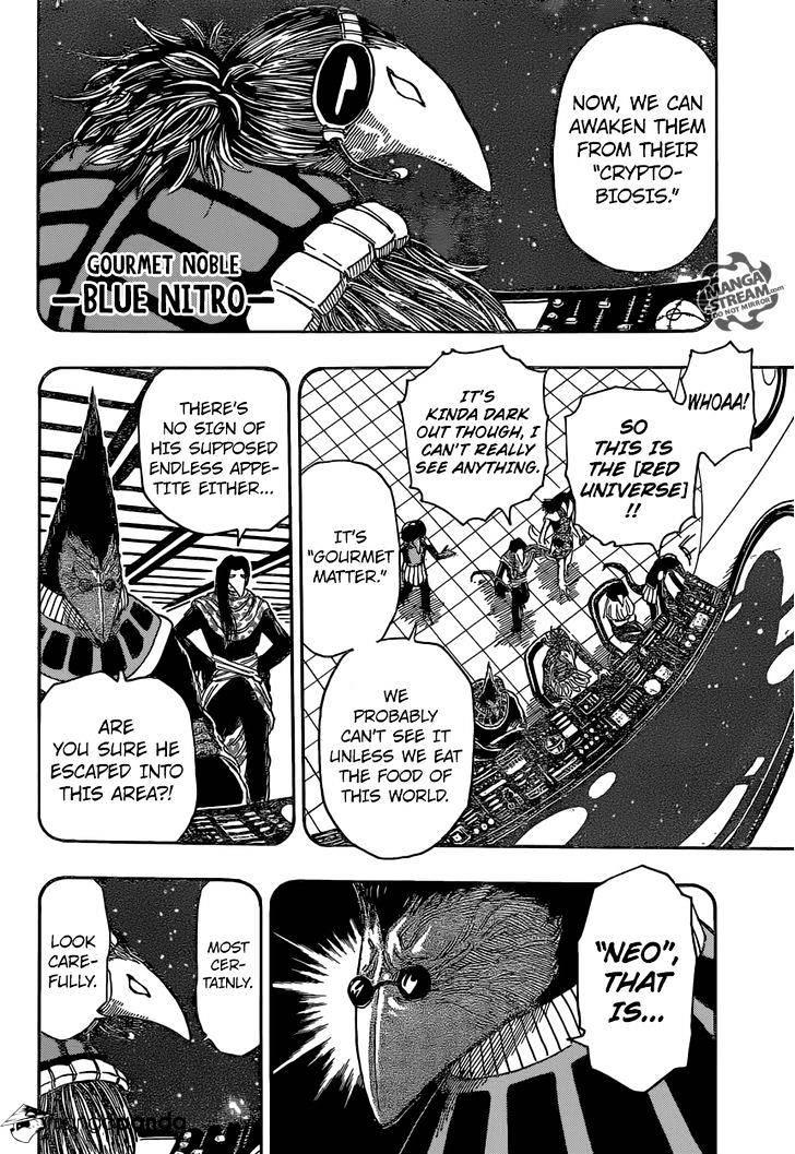 Toriko Chapter 358  Online Free Manga Read Image 3