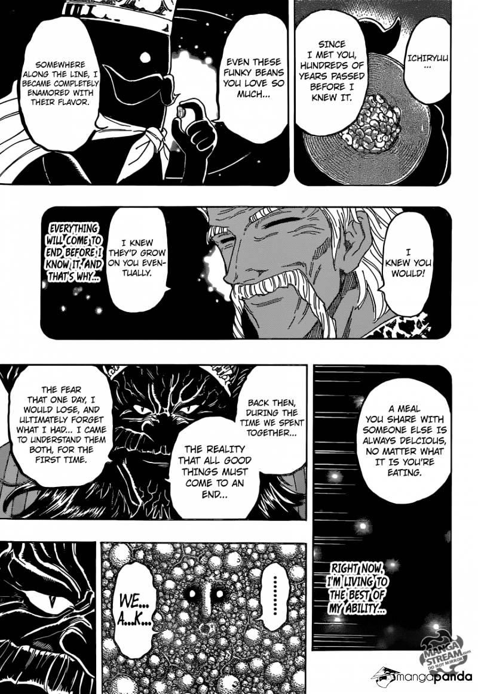 Toriko Chapter 359  Online Free Manga Read Image 15