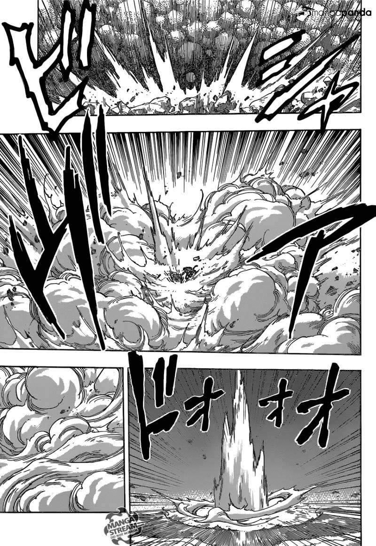 Toriko Chapter 359  Online Free Manga Read Image 3