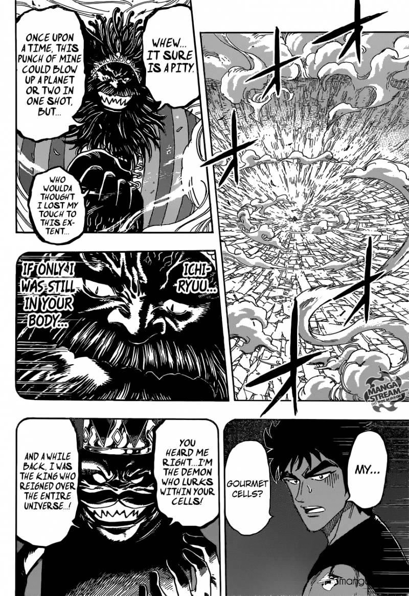 Toriko Chapter 359  Online Free Manga Read Image 4