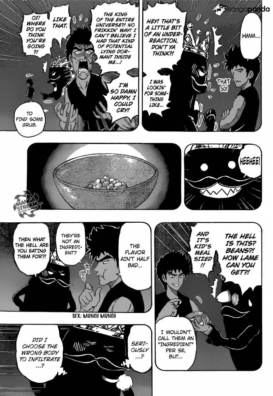 Toriko Chapter 359  Online Free Manga Read Image 5