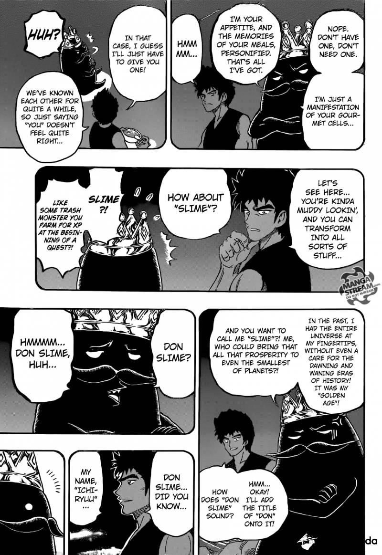 Toriko Chapter 359  Online Free Manga Read Image 9