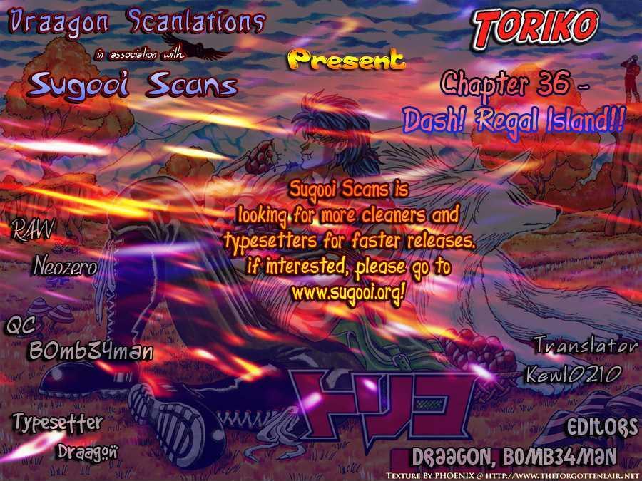 Toriko Chapter 36  Online Free Manga Read Image 19