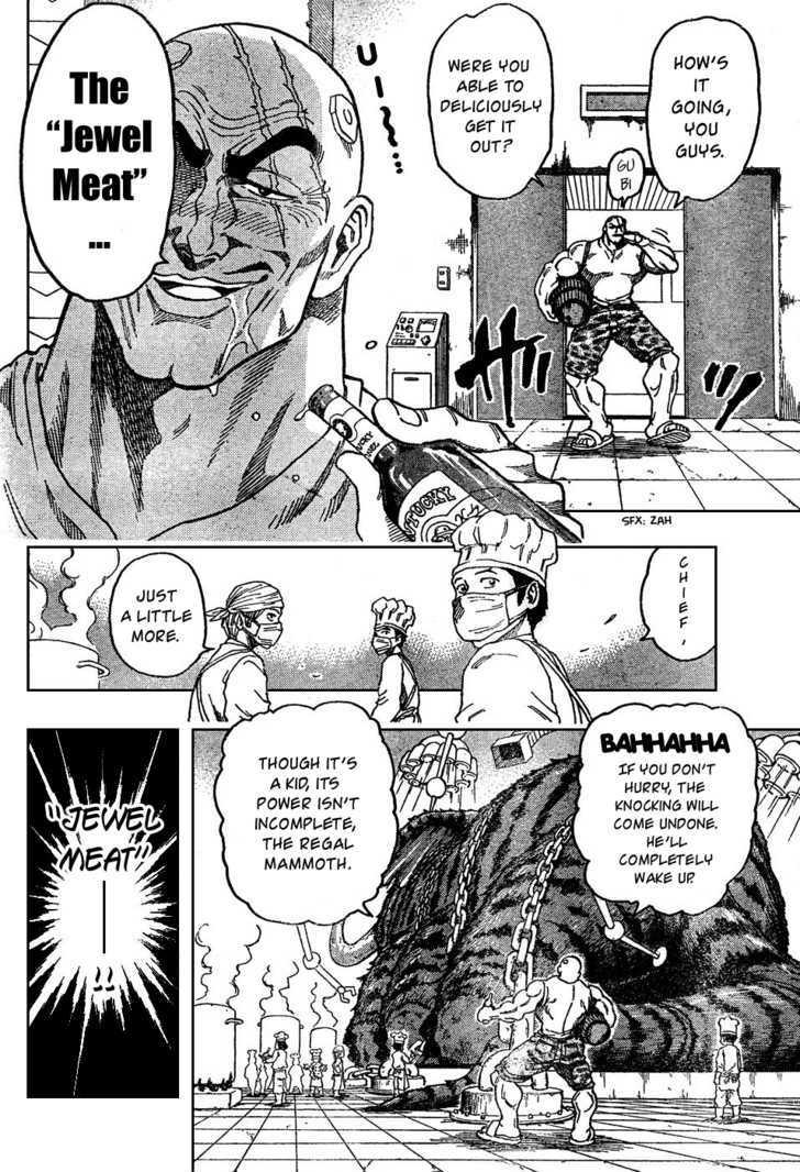 Toriko Chapter 36  Online Free Manga Read Image 2