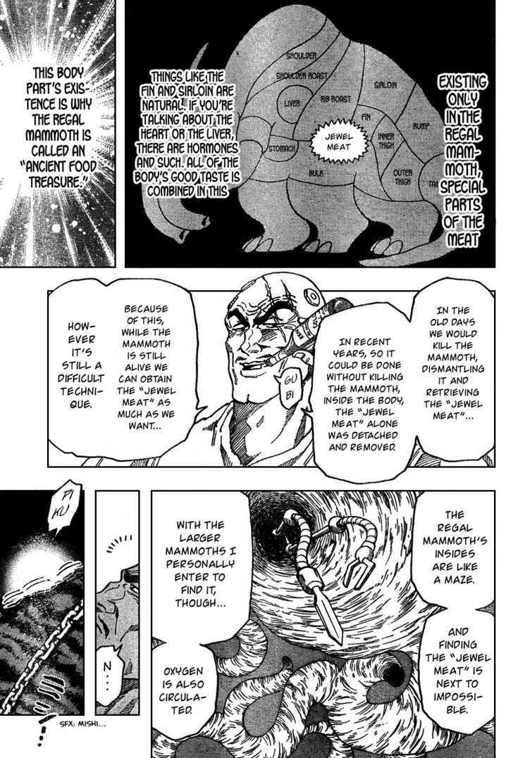 Toriko Chapter 36  Online Free Manga Read Image 3