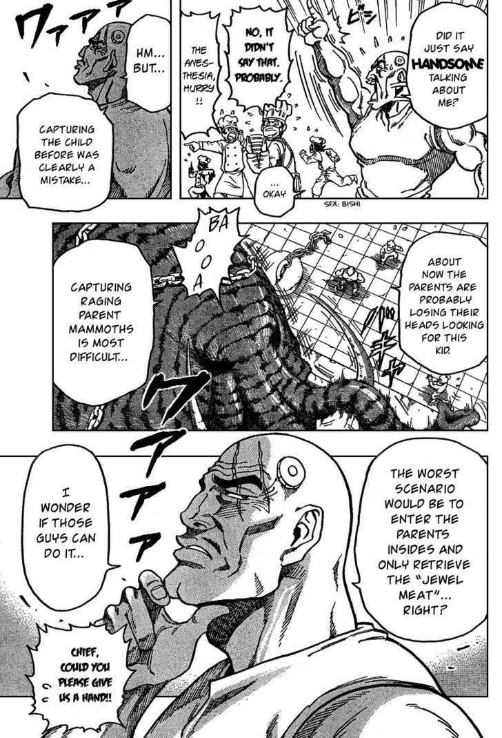 Toriko Chapter 36  Online Free Manga Read Image 5