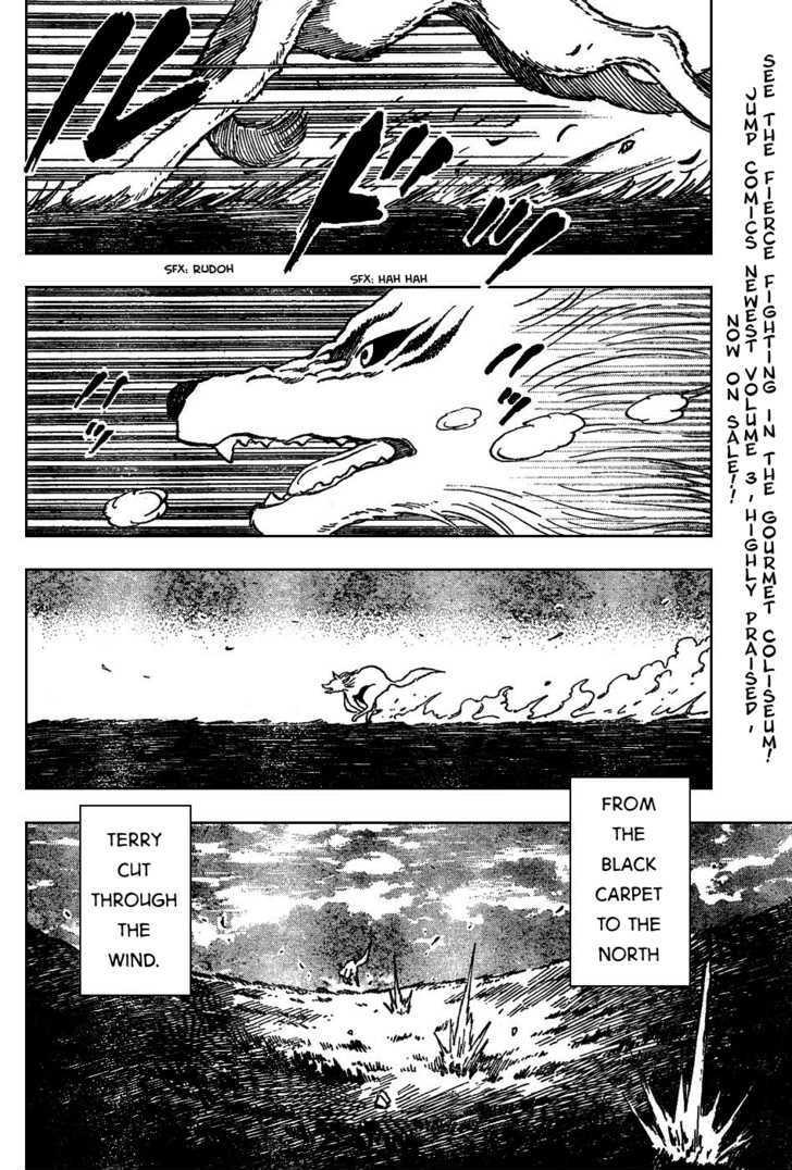 Toriko Chapter 36  Online Free Manga Read Image 7