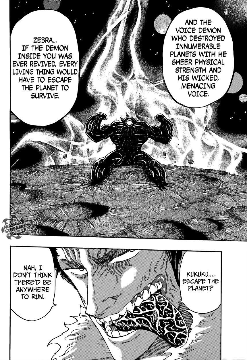 Toriko Chapter 361  Online Free Manga Read Image 13