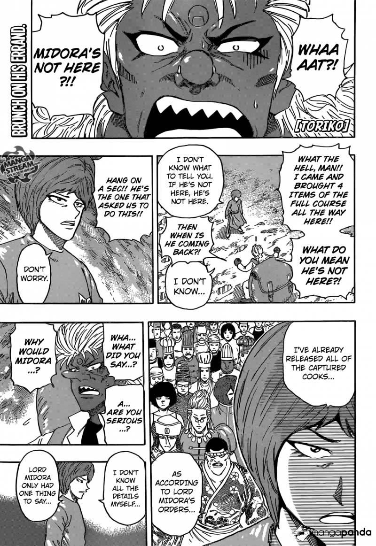 Toriko Chapter 362  Online Free Manga Read Image 1