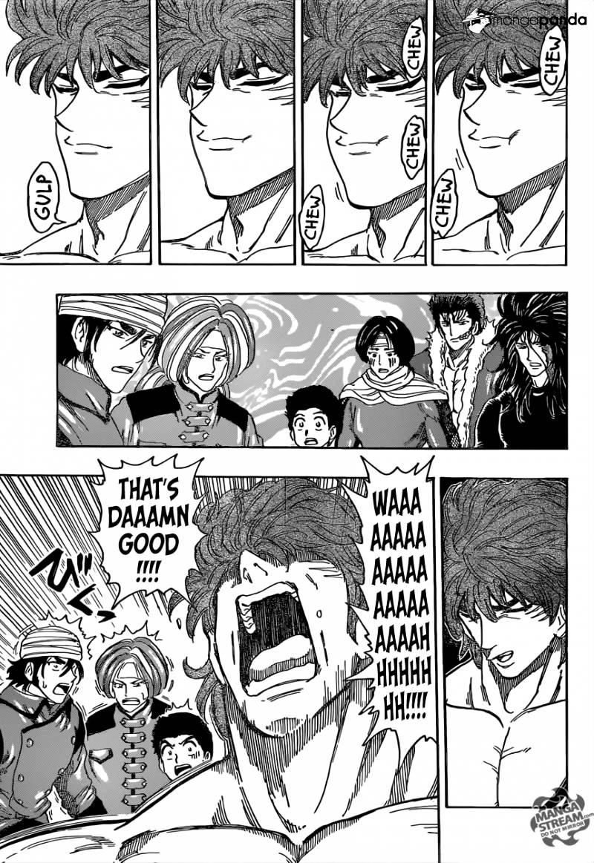 Toriko Chapter 362  Online Free Manga Read Image 12