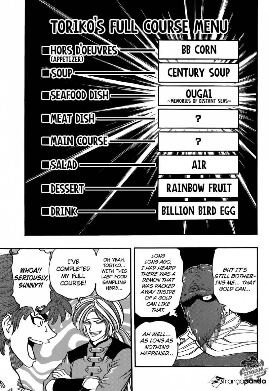 Toriko Chapter 362  Online Free Manga Read Image 14