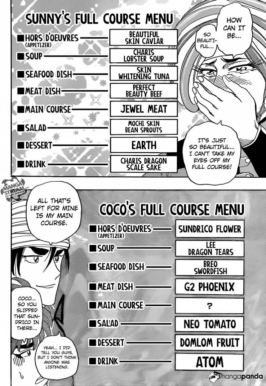 Toriko Chapter 362  Online Free Manga Read Image 15