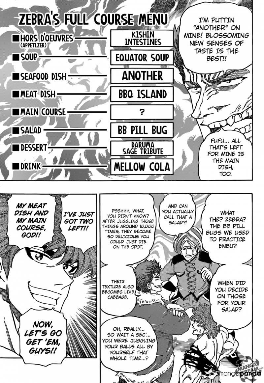 Toriko Chapter 362  Online Free Manga Read Image 16
