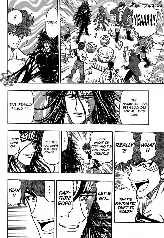 Toriko Chapter 362  Online Free Manga Read Image 17