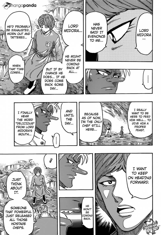 Toriko Chapter 362  Online Free Manga Read Image 3