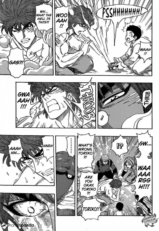 Toriko Chapter 362  Online Free Manga Read Image 7