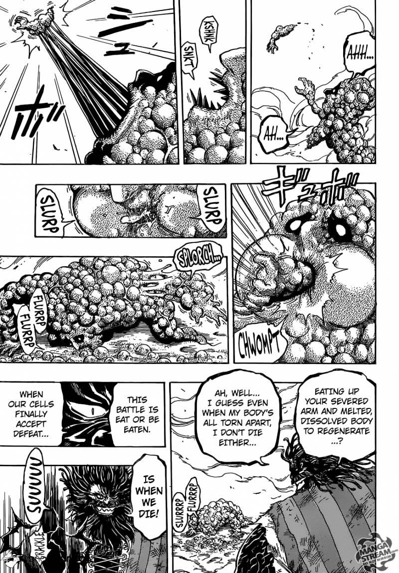 Toriko Chapter 363  Online Free Manga Read Image 3