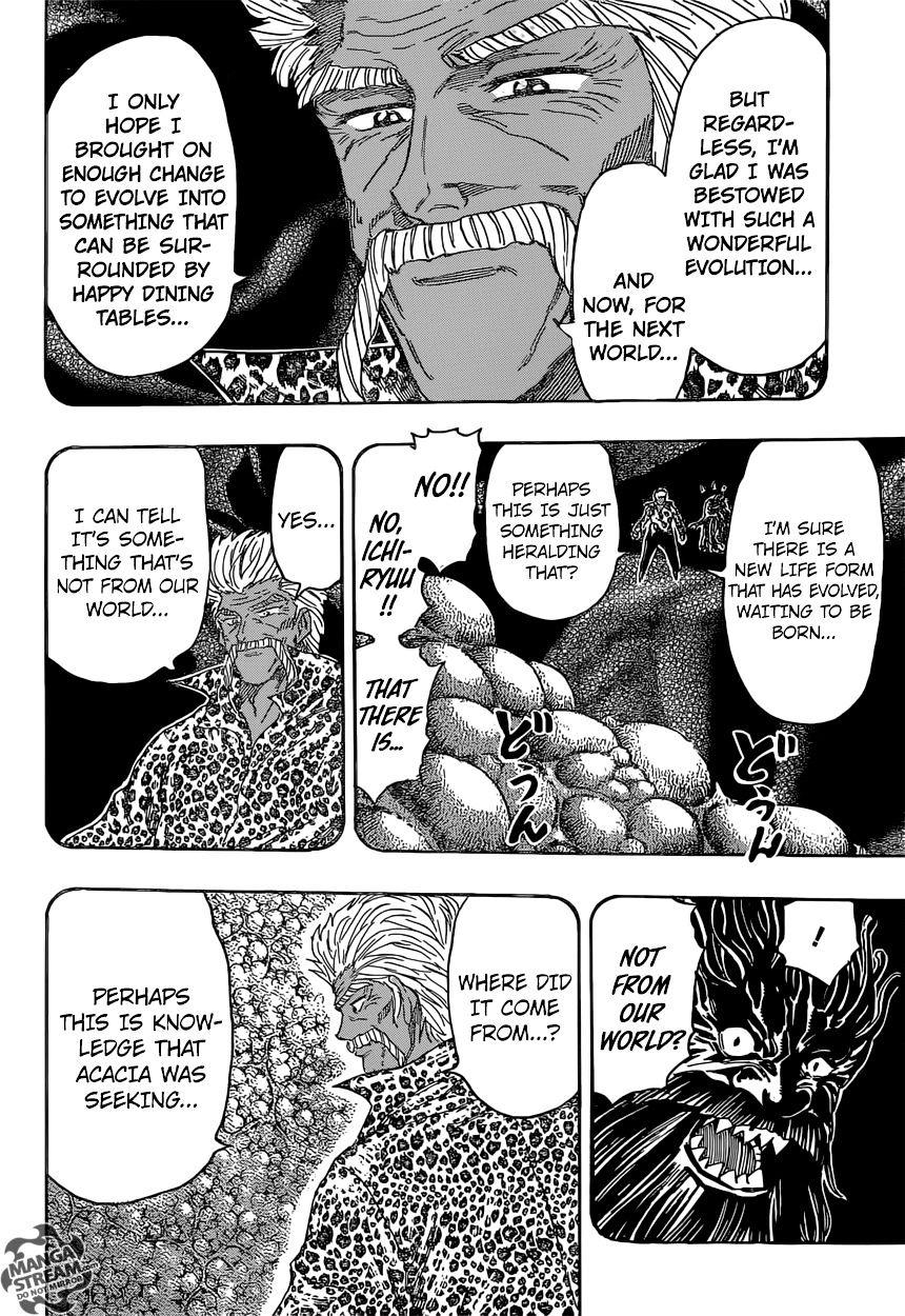 Toriko Chapter 364  Online Free Manga Read Image 12