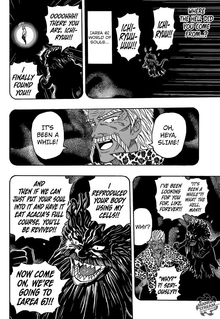 Toriko Chapter 364  Online Free Manga Read Image 8